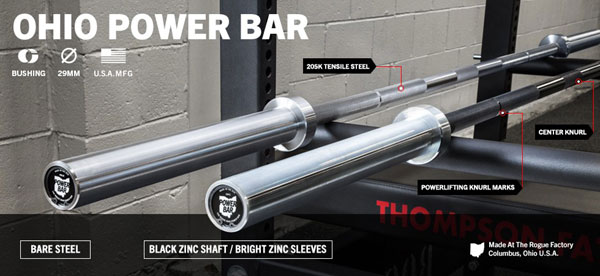 Rogue Ohio Power Bar in bare steel or zinc