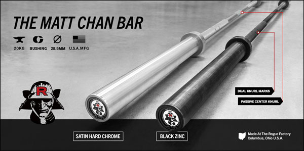 Gift Ideas for CrossFitters - The Matt Chan Barbell by Rogue