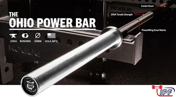 Rogue Kilogram IPF-approved Ohio Power Bar