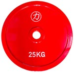 Strength Shop UK Slim Powerlifting Discs