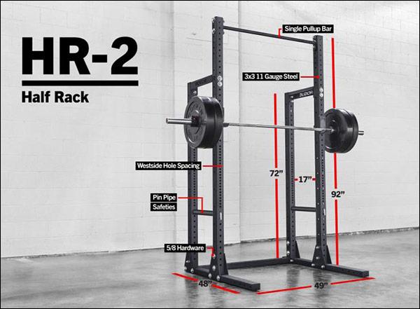 The Rogue HR-2 Half Rack