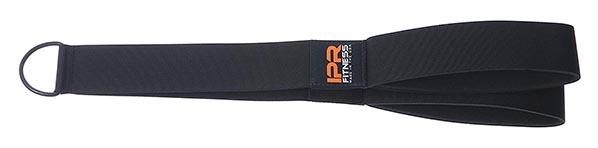IPR Fitness Nylon Tricep Strap